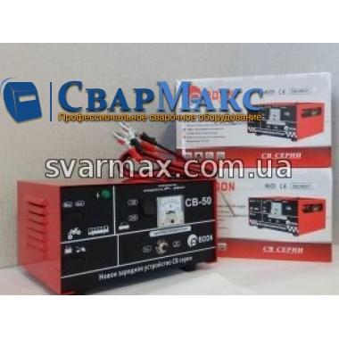 Зарядное устройство Edon CB-50 фото