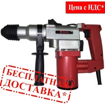 Бочковий перфоратор Edon ZIC-26A - фото