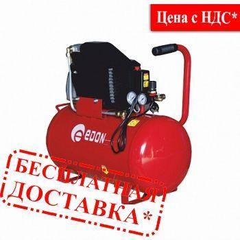 Воздушный компрессор Edon AC-OTS50L - фото
