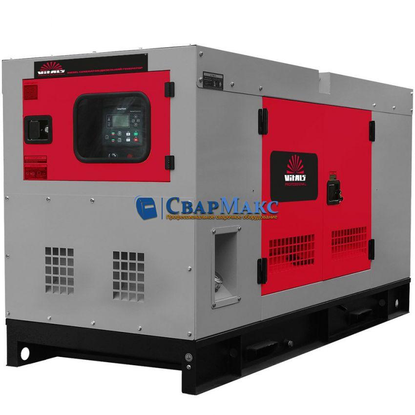 Дизельный генератор Vitals Professional EWI 70-3RS.170B