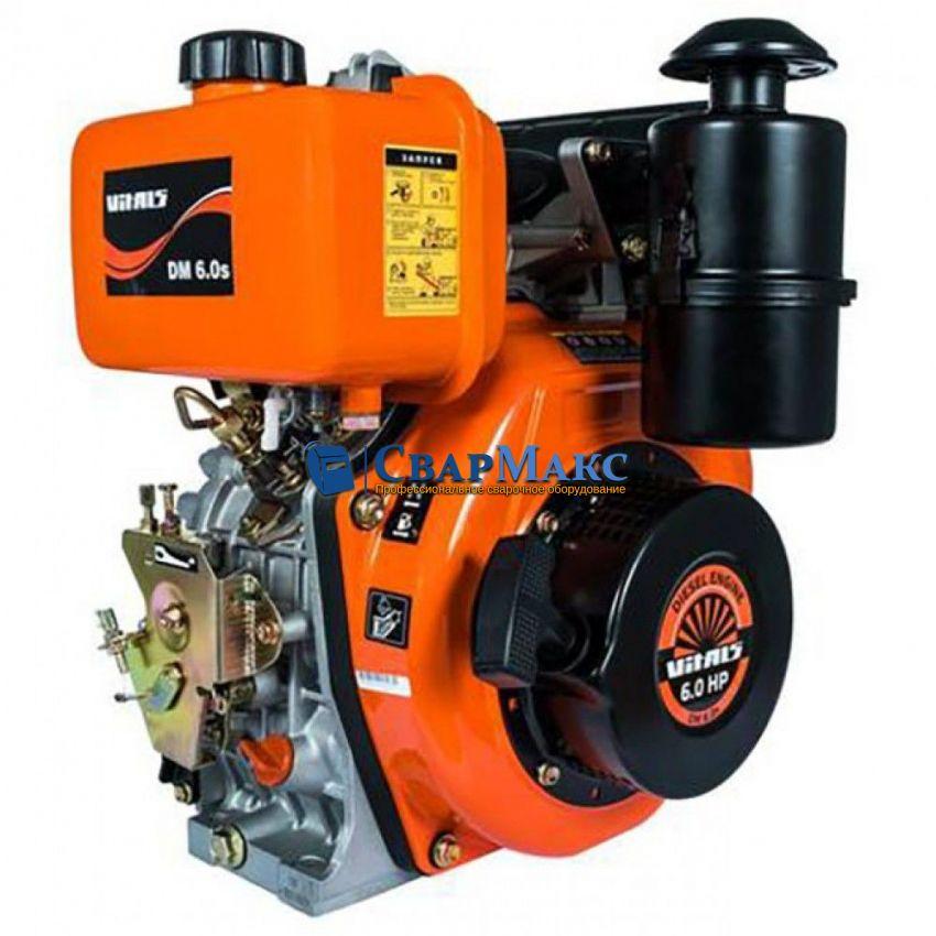Двигун дизельний Vitals DM 6.0s