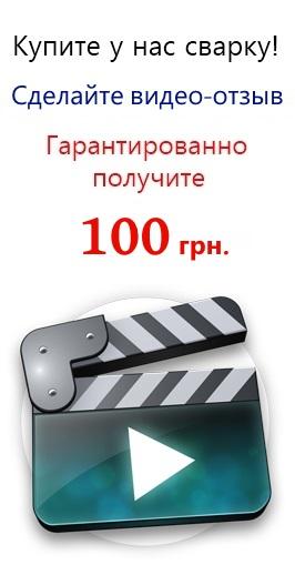 Акция видео-обзор